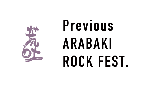 Previous ARABAKI ROCK FEST.